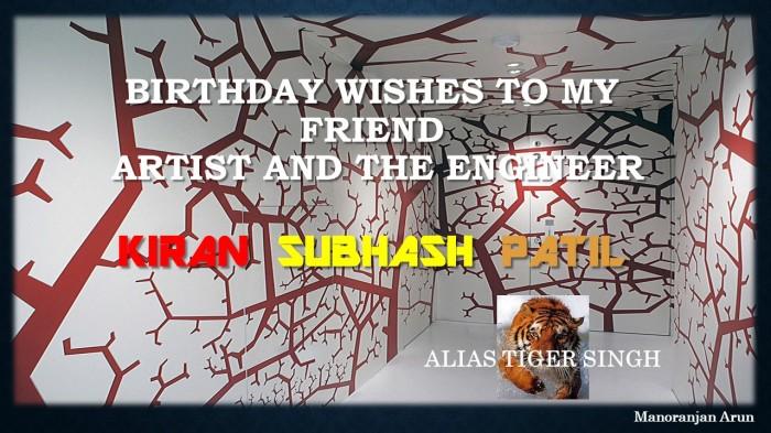 Birthday wishes to my friend